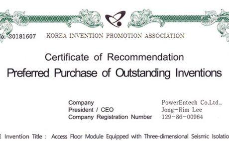 Excellent Invention Award Receipient